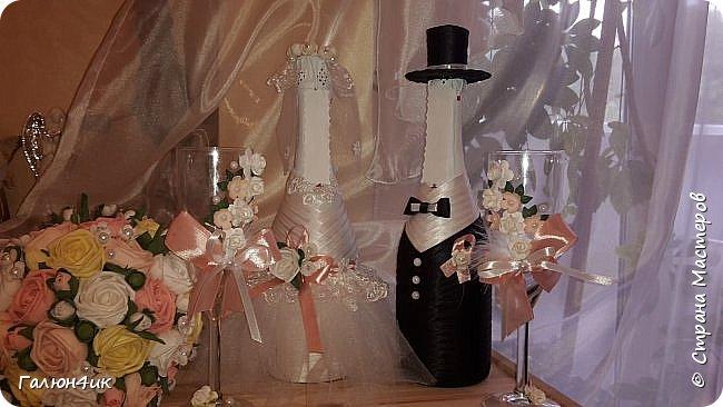 Всем жителя прекрасной страны доброго дня!!! Вот и отгремела свадьба моего сына, выставляю на ваш суд декор шампанского, фужеров, букета дублера( ранее он уже выставлялся).  фото 1