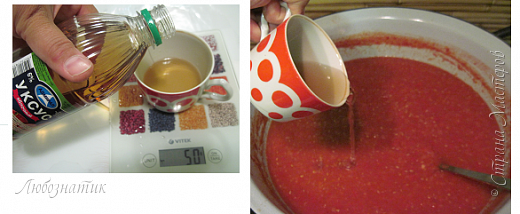 Здравствуйте дорогие друзья и соседи! Сегодня хочу поделиться рецептом Кетчупа. Рецепт проверен многократно, ОЧЕНЬ ВКУСНО!  Продукты:  3 кг помидоров 0,5 кг яблок 250 г репчатого лука 1 головка чеснока (5-6 зубчиков) 1,5 столовые ложки соли 150 г сахара 1 чайная ложка красного молотого перца 50 г яблочного уксуса  фото 14