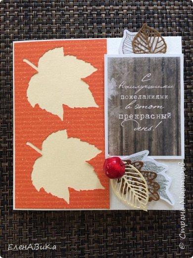 Здравствуйте, жители и гости Страны Мастеров! Хочу показать вам две открытки к Дню Учителя. В основе обеих - акварельная бумага Здесь использовала негативы от вырубки и готовую карточку с поздравлением фото 1