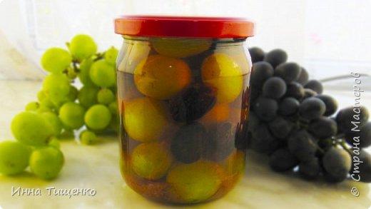 Удивите своих гостей! Маринованный виноград на зиму!