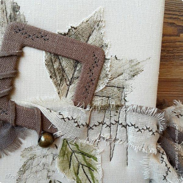 """Добрый вечер всем!  Поделюсь с вами моим творением! Обучаюсь сейчас у Жанны Хуснулиной на курсе """"Магия на обложке"""". На этой неделе нужно было сделать обложку из нескраповых материалов. У меня в ход пошли березовые листья, акрил, ткань, бусины и замшевый шнурок))) фото 6"""