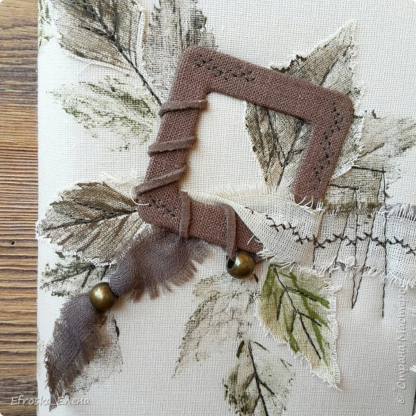 """Добрый вечер всем!  Поделюсь с вами моим творением! Обучаюсь сейчас у Жанны Хуснулиной на курсе """"Магия на обложке"""". На этой неделе нужно было сделать обложку из нескраповых материалов. У меня в ход пошли березовые листья, акрил, ткань, бусины и замшевый шнурок))) фото 5"""