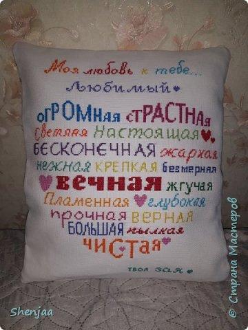 """Подушка """"Моя любовь к тебе..."""" фото 1"""