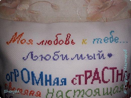 """Подушка """"Моя любовь к тебе..."""" фото 3"""