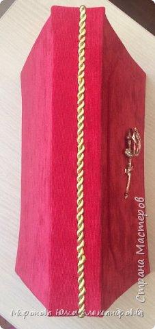 Блокнот для учителя фото 3