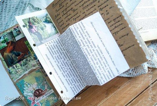 Моя последняя долгостройная работа с мастер-класса Эли Гафаровой - дневник - готова. Поскольку странички в дневник уже дома оформляла, то без фото из Архыза обойтись было бы странно. Причём, я решила вместе с фото участниц скрап-феста сохранить их АТС-ки и открытки. Хранить их отдельно не хотелось. фото 13
