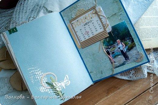 Моя последняя долгостройная работа с мастер-класса Эли Гафаровой - дневник - готова. Поскольку странички в дневник уже дома оформляла, то без фото из Архыза обойтись было бы странно. Причём, я решила вместе с фото участниц скрап-феста сохранить их АТС-ки и открытки. Хранить их отдельно не хотелось. фото 24