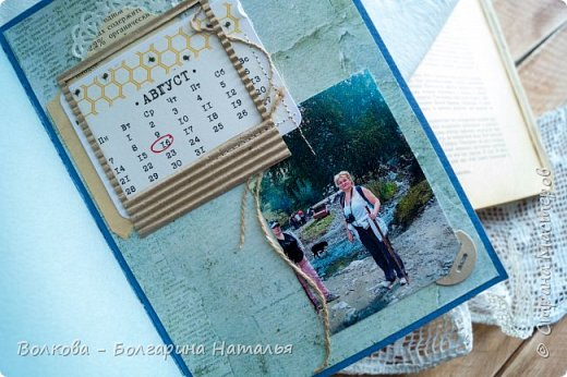 Моя последняя долгостройная работа с мастер-класса Эли Гафаровой - дневник - готова. Поскольку странички в дневник уже дома оформляла, то без фото из Архыза обойтись было бы странно. Причём, я решила вместе с фото участниц скрап-феста сохранить их АТС-ки и открытки. Хранить их отдельно не хотелось. фото 26