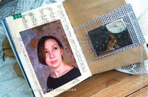 Моя последняя долгостройная работа с мастер-класса Эли Гафаровой - дневник - готова. Поскольку странички в дневник уже дома оформляла, то без фото из Архыза обойтись было бы странно. Причём, я решила вместе с фото участниц скрап-феста сохранить их АТС-ки и открытки. Хранить их отдельно не хотелось. фото 31
