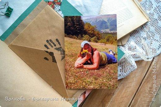 Моя последняя долгостройная работа с мастер-класса Эли Гафаровой - дневник - готова. Поскольку странички в дневник уже дома оформляла, то без фото из Архыза обойтись было бы странно. Причём, я решила вместе с фото участниц скрап-феста сохранить их АТС-ки и открытки. Хранить их отдельно не хотелось. фото 37