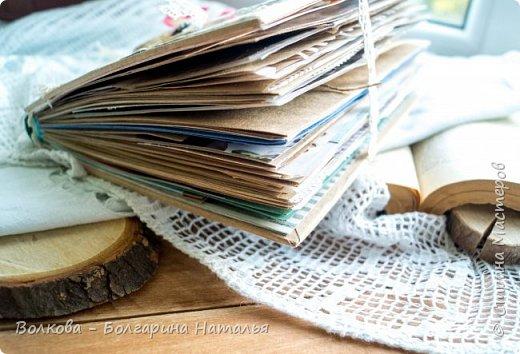 Моя последняя долгостройная работа с мастер-класса Эли Гафаровой - дневник - готова. Поскольку странички в дневник уже дома оформляла, то без фото из Архыза обойтись было бы странно. Причём, я решила вместе с фото участниц скрап-феста сохранить их АТС-ки и открытки. Хранить их отдельно не хотелось. фото 6