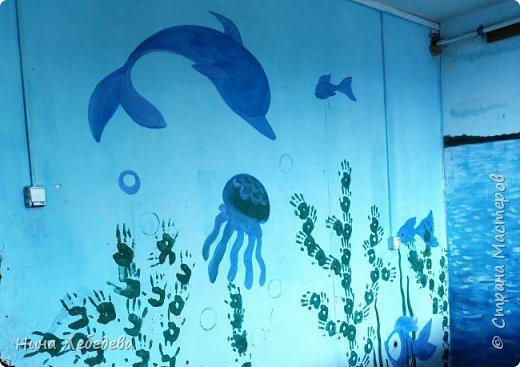 а вот и вторая комната . Захотелось мальчишек в подводный мир погрузить :) Учла их пожелание насчёт сундука - подводного клада... :) фото 2