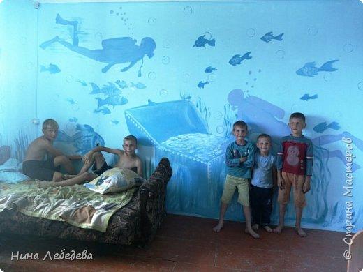 а вот и вторая комната . Захотелось мальчишек в подводный мир погрузить :) Учла их пожелание насчёт сундука - подводного клада... :) фото 7