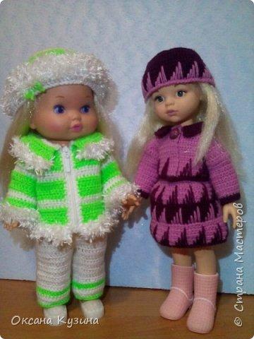 Костюм для куклы Осенняя прогулка. фото 5