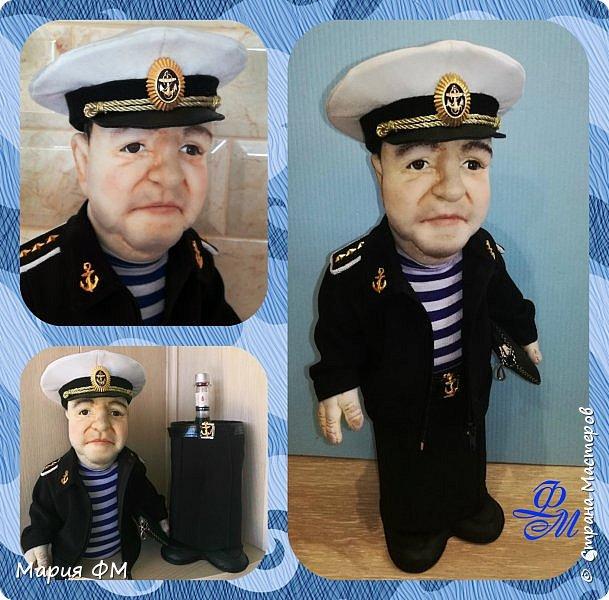 Кукла мини бар сделана по фото к юбилею