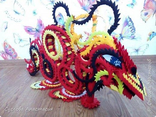 Красный дракон фото 1