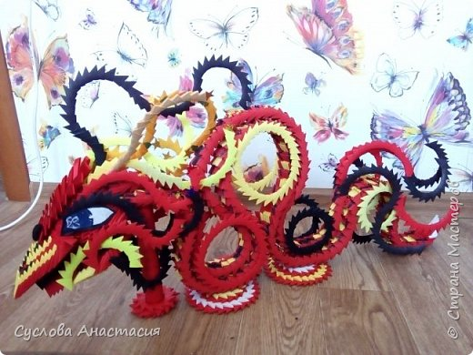 Красный дракон фото 3