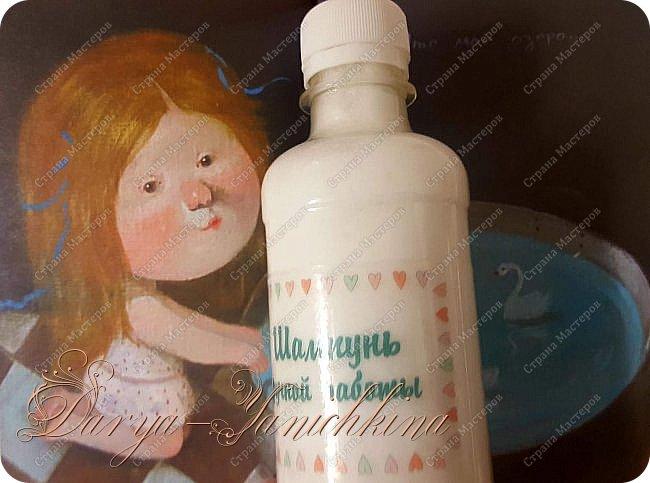 Мыло,бальзамы. фото 6