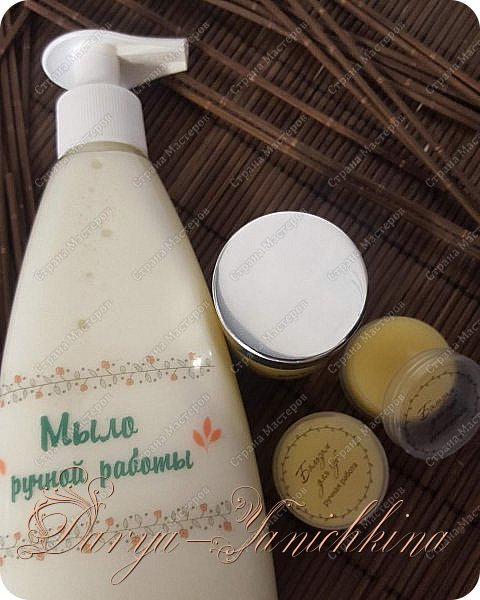 Мыло,бальзамы. фото 10