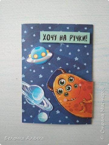 """Представляю вашему вниманию новую серию карточек, выполненную в рамках """"совместника на двоих""""! :) Тема - космос.  Это супер долгие космические карточки, идею о которых я вынашивала несколько месяцев, но не знала, с чего именно начать.  Пожаловалась Викулетте, и решили мы организовать что-то подобное совместнику.  Вот моя космическая серия, она мне кажется довольно забавной :)   Первыми к выбору приглашаются Нельча и Oksana Gordey.  фото 4"""