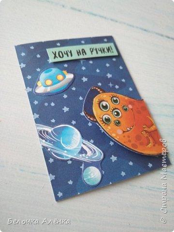 """Представляю вашему вниманию новую серию карточек, выполненную в рамках """"совместника на двоих""""! :) Тема - космос.  Это супер долгие космические карточки, идею о которых я вынашивала несколько месяцев, но не знала, с чего именно начать.  Пожаловалась Викулетте, и решили мы организовать что-то подобное совместнику.  Вот моя космическая серия, она мне кажется довольно забавной :)   Первыми к выбору приглашаются Нельча и Oksana Gordey.  фото 5"""