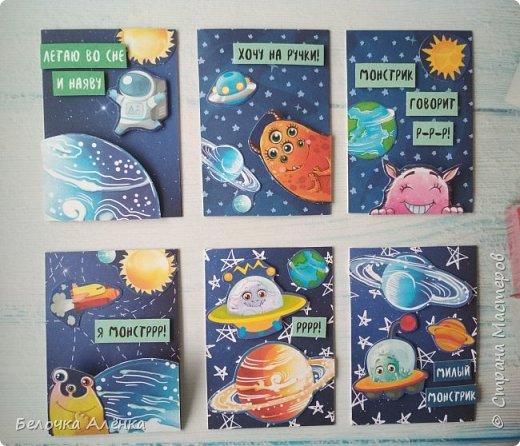 """Представляю вашему вниманию новую серию карточек, выполненную в рамках """"совместника на двоих""""! :) Тема - космос.  Это супер долгие космические карточки, идею о которых я вынашивала несколько месяцев, но не знала, с чего именно начать.  Пожаловалась Викулетте, и решили мы организовать что-то подобное совместнику.  Вот моя космическая серия, она мне кажется довольно забавной :)   Первыми к выбору приглашаются Нельча и Oksana Gordey.  фото 1"""