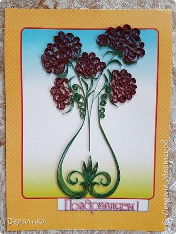 Уж очень мне понравились розы в книге по восточному квиллингу. Решила их повторить. Довольна! Получилось неплохо! фото 2