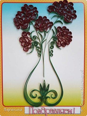 Уж очень мне понравились розы в книге по восточному квиллингу. Решила их повторить. Довольна! Получилось неплохо! фото 1