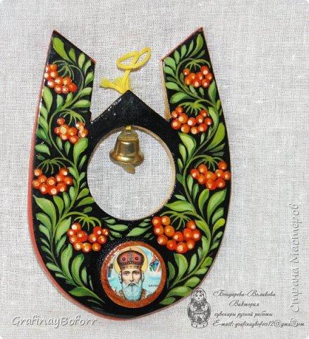 Петриковский сувенир фото 12