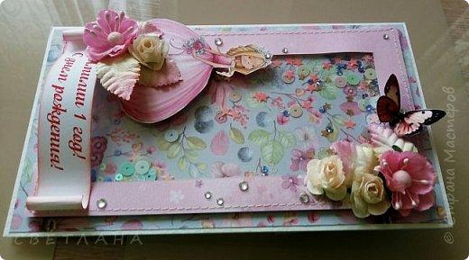 Покажу открытку для девочки на 1 годик фото 4