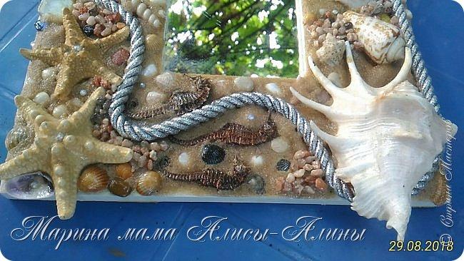 Здравствуйте! Давненько меня не было в Стране!Но я без дела не сидела) Сделала свою давнишнюю хотелку-Морское зеркало в ванну. фото 2