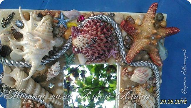 Здравствуйте! Давненько меня не было в Стране!Но я без дела не сидела) Сделала свою давнишнюю хотелку-Морское зеркало в ванну. фото 3