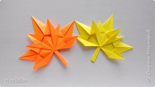 Осенний лист клена из бумаги