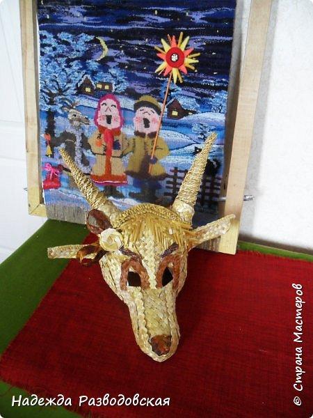 Для детского фольклорного ансамбля понадобилась маска козы из соломки. Попросили меня сделать такую маску. Да ещё букетик из снопа колосков в виде цветка в качестве презента, так как ансамбль готовился к выступлению в Польше на дожинках. фото 13