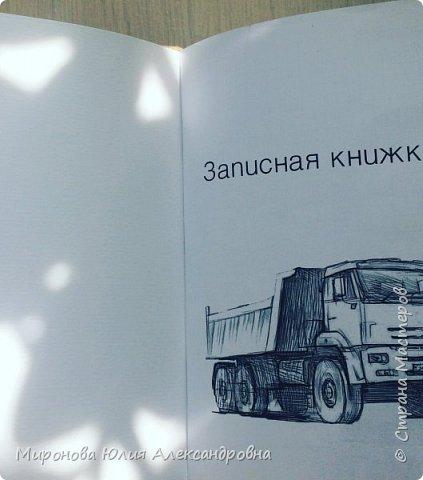 Мужская записная книжка фото 2
