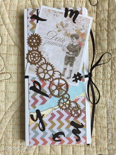 Здравствуйте все! Хочу показать вам три шоколадницы для моих племянников и крестницы на 1 сентября. Школьники разные по возрасту и поэтому шоколадницы получились очень разные фото 6