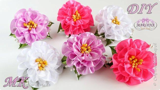 Цветы из атласных лент. Резиночки для волос. Канзаши МК/DIY фото 1