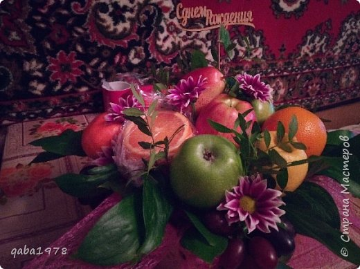 Вот такой букет-корзинка у меня получился.Сочно,аппетитно и потрясающий аромат от спелых фруктов. фото 2