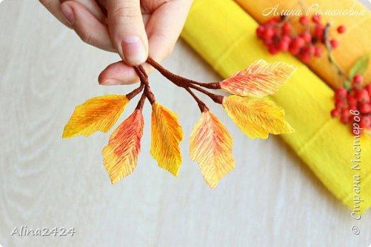 Осенняя веточка листьев из бумаги, очень просто и быстро...