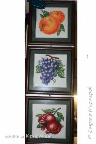 Всем добрый день или вечер!!! наконец то оформила вышивки фруктов вот такое трио, сначала повесили на своё место и только потом я решила, что нужно сфотографировать, уже не снимала так отфотографировала фото 1