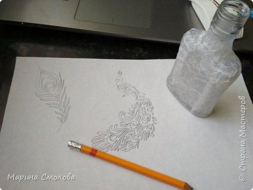 маленькая с аппликацией из холодного фарфора, большая ХФ и жгутики из салфеток в технике пейп-арт Татьяны Сорокиной фото 2