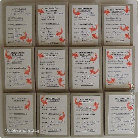 """А вот и моя серия для 1 этапа АТС-игры """"На память о лете"""". В технике Эко. Для меня лето - это зелень, лес, вода, река, озеро, фонтан, рыбки, роса по утрам... Старалась изобразить все это, но получилось так далеко от реальности... Сначала я сделала 8 карточек для игры, а потом не удержалась и еще 4 сделала для друзей в подарок. На этих карточках задники немного отличаются, я не стала там писать, что они сделаны для игры, соответственно поэтому эти АТС не для выбора игрокам. фото 14"""