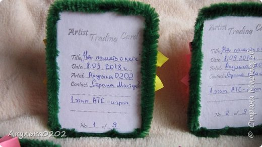 """Всем здравствуйте!!!!Представляю Вам свою серию АТС """" На память о лете"""" по игре , организованной Oksana Gordey  , проживающей здесь  https://stranamasterov.ru/node/1152161   Лето для меня-это цветы, а мои любимые цветы -это георгины! Вот Вам мой букет!Очень надеюсь, что он Вам понравится !Карточек всего девять, так как в букетах должно быть нечетное число цветов.Сначала выбирают участники игры, одну карточку я должна Полине Купряшиной (за сову), если ей понравится, то буду рада! фото 11"""