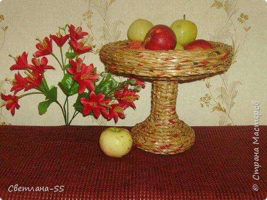 43 Ваза для фруктов фото 1