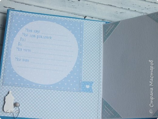 Доброго дня жители СМ. Хочу показать вам новую работу. Сделана она не на заказ, а по велению сердца. Пойдет она в мой стратегический запас подарков на разные случаи жизни. Основа сделана из переплетного картона, проклеена синтепоном и обтянута хлопком. Бока коробочки обклеены скрап бумагой из разных коллекций. В декоре обложки использовала различные скрап материалы. фото 6