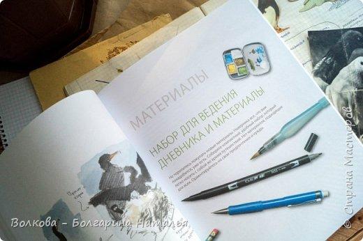 """Книга Джона Лоуза """"Дневник художника-натуралиста. Как рисовать животных, птиц, растения и пейзажи"""" (М.: МИФ, 2018) хороша не только тем, что автор даёт рекомендации по зарисовкам и оформлению (зарисовок) птиц, животных, насекомых, пейзажей. Очень много внимания уделено методам исследования интересующего объекта.  Читая, а скорее листая этот путеводитель по миру натуралистов, возникал вопрос: а зачем так заморачиваться, когда существуют фотоаппараты, диктофоны и энциклопедии? Конечно, с помощью техники наблюдать и фиксировать увиденное проще в разы, но наверняка интереснее делать это дедовским методом. И, опять же, это будут уже твои личные наблюдения и ты точно своими глазами/ушами увидишь/услышишь что-то новое.  Очень мне понравился способ зарисовывать/записывать песни птиц. Оказывается это так забавно и просто. Можно, и даже нужно, накладывать слова на птичью музыку. По этому поводу вспомнился случай из детства, когда прабабушка напевала мелодию, которую тринькали птицы, сидя на проводах. Самое смешное, что я тогда удивлялась, как так птицы могут петь """"сИрИда, пятница, между ними чИЧверИГ"""":)))) Не сразу дошло до меня, что это был экспромт бабушки наложить слова на мелодию:)  Кроме того, в книге очень много советов по материалам и техникам рисования.  Заманчивые пошаговые инструкции по рисованию разной живности не оставят вас равнодушным, руки так и будут тянуться попробовать что-нибудь зарисовать. Я попробовала изобразить божью коровку цветными карандашами, хотя в книге приведён пример на красках. Хотя тут кому что нравится. Мне больше нравится карандаши. фото 6"""