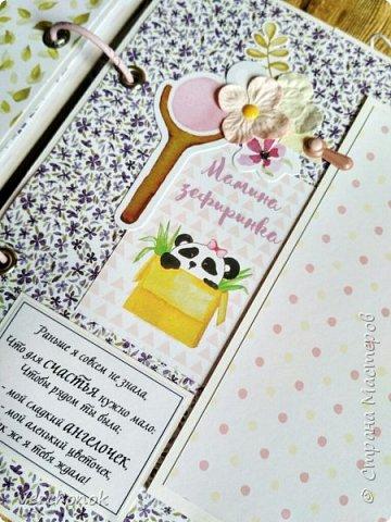 Альбом для маленькой принцессы с весёлыми пандочками. фото 2