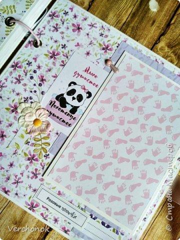 Альбом для маленькой принцессы с весёлыми пандочками. фото 5