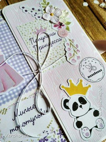 Альбом для маленькой принцессы с весёлыми пандочками. фото 8