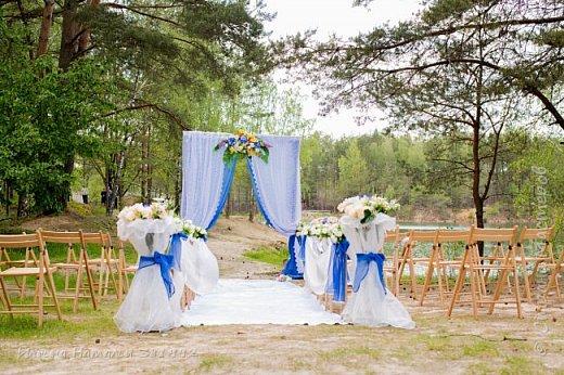Свадьба в синем цвете.  фото 3